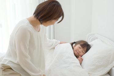 We take care of your Sleep
